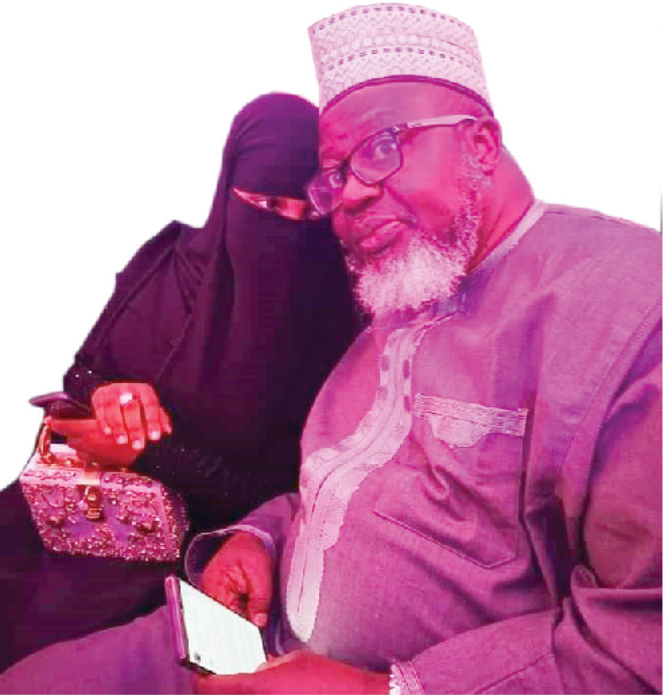 Ameenah is the wife of a former Minister of Communication, Dr Adebayo Shittu